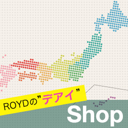 """ROYDの""""デアイ"""" Shop"""